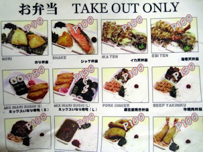 Take-out menu at Yamazaki / Hoka Hoka Ramen and Bento