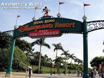 Hong Kong Disneyland Tour