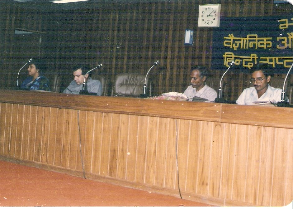 राजभाषा विकास मंच                      RAJBHASHA  VIKAS  MANCH