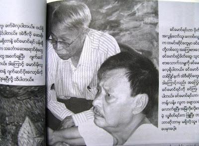 ပန္းခ်ီ ခင္ေမာင္ရင္ (၁၉၃၈-၂၀၁၄) ကြယ္လြန္