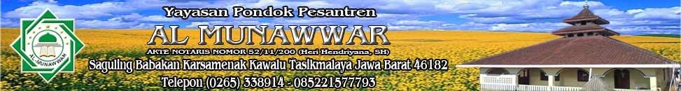 Yayasan Pondok Pesantren Al Munawwar