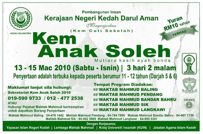 [2010-03-05_041614.jpg]
