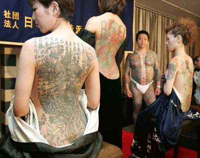 Labels: Sexy Japanese Girl Tattoo Art
