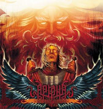 Arkona (Discografia DD)[pagan/folk metal] Cover
