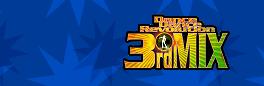 Step Mania 3.9 (dance dance revolution para pc) Banner