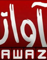 Watch Awaz Tv Live Online Stream | Pakistan | Pakistan Live News