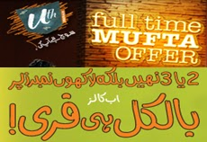 Ufone Full Time Mufta Offer