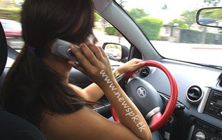 Using Mobile Cell Phone While driving