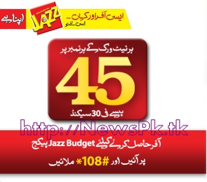 JAZZ Khushion Bhari Offer