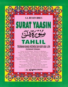 Cv Rica Grafika Jakarta Penerbit Buku Buku Agama Islam