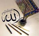 أقلام ومحبرة