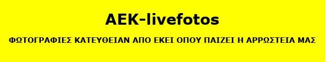 AEK-livefotos