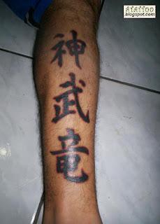 Kanji Deus, Guerreiro e Dragão