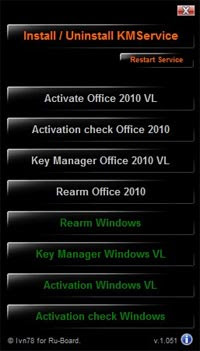 Activar office 2010 con Mini-KMS Activator 1.2 Crack Serial