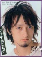 Trendy Medium Japanese Hairstyle for Men