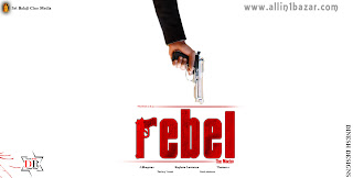 http://1.bp.blogspot.com/_nhm6WcgILPE/TS42TGwEOGI/AAAAAAAAEak/4P_Wf1bHpTY/s1600/REBEL_poster_3.jpg