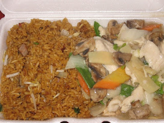 Click to enlarge. Moo goo gai pan and pork fried rice.