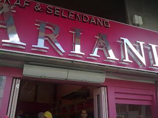 Ariani Boutique