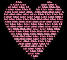 WE LOVE ALLAH