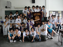 UHS Leos 2009