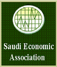 جمعية الاقتصاد السعودية  اضغط على الصورة تدخل مباشرة في الموقع