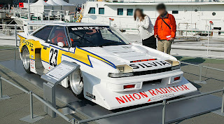 Nissan Turbo Silhouette