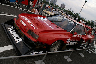 Nissan Turbo Silhouette sKYLINE