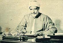 Syaik Muhammad Mustafa Al-Maghari 1881-1945M