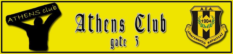 Αναγέννηση Καρδίτσας - Athens Club