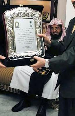 ���� ����� ����� ���� Sheikh+Shuraim.jpg