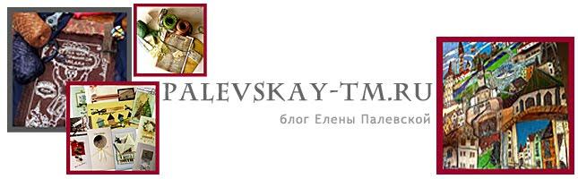 palevskay-tm.ru