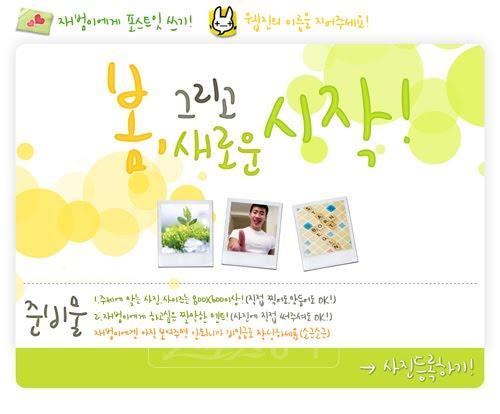 http://1.bp.blogspot.com/_nobMHGTi8_g/TCfm7oLhDAI/AAAAAAAABZk/AIyDwSKlcZw/s1600/244a45l.jpg