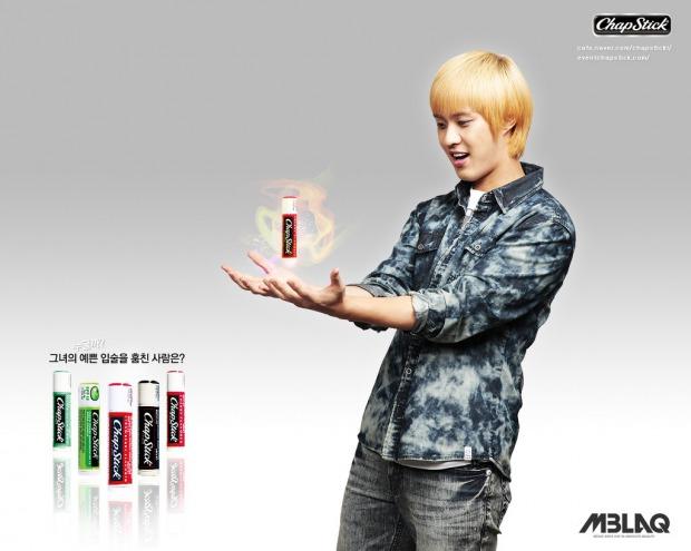 MBLAQ Photos Seungho