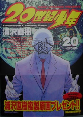 20th/21st century boys (Part. 1)