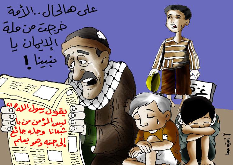 غزة فى عيون رسامى الكاريكاتير ...فداكي يا غزة %D8%AD%D8%AF%D9%8A%D
