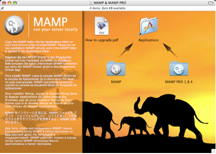 MAMP Application Install