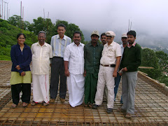 At Aravenu site