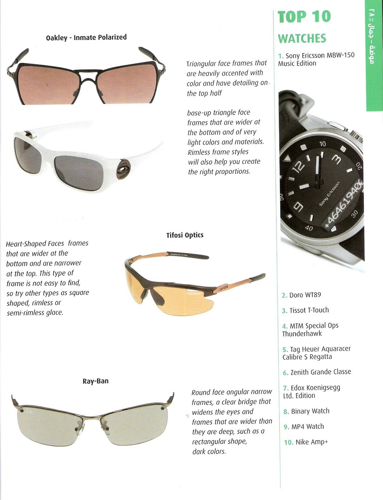 Sun glasses matching your face shape background 3