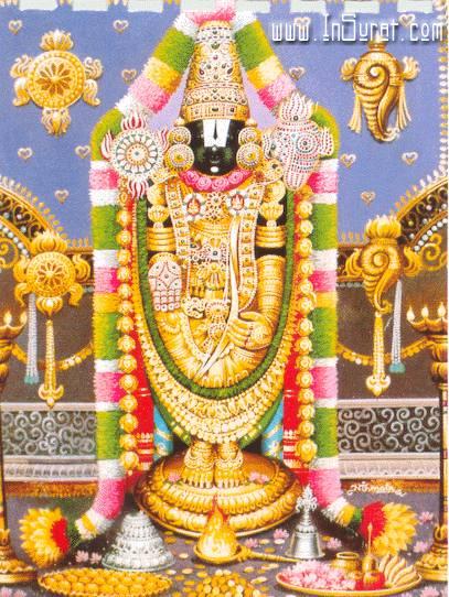 Andhra Pradesh Tirupati