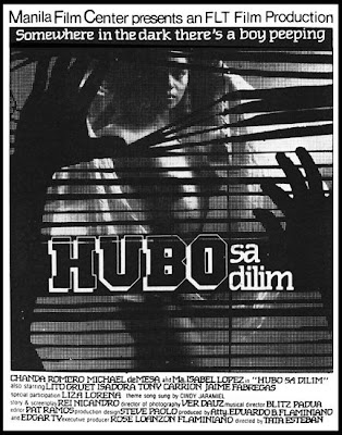 Hubo sa dilim movie