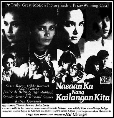 Kailangan Kita Movie