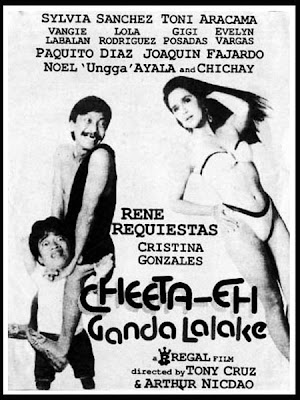 watch Cheeta-eh Ganda Lalake (1991) pinoy movie online streaming best pinoy horror movies