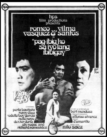 vilma santos romeo vasquez sex video http://video48.blogspot.com/2010/07/controversial-love-team-of-vilma-santos.html