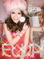 elva hsiao_diamond candy