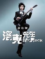 jam hsiao_mr rock concert