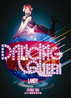 Landy Wen_Dancing Queen Album