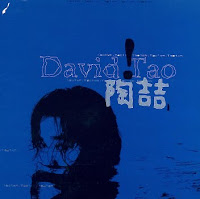 David Tao_Taoism Album