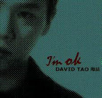 David Tao_I'm OK Album