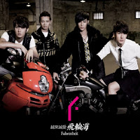 Fahrenheit_Yue Lai Yue Ai Album