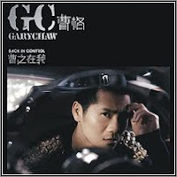 Gary Chaw - Back In Control Album